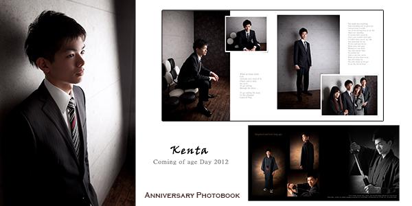 成人式 フォトスタジオ 写真館 記念写真撮影