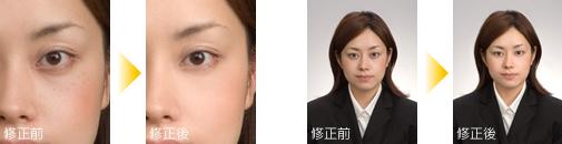 証明写真 フォトスタジオ 写真館 東京都
