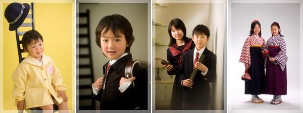 入園 入学 卒園 卒業 フォトスタジオ 写真館