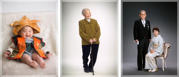 家族写真 フォトスタジオ 写真館 記念写真撮影