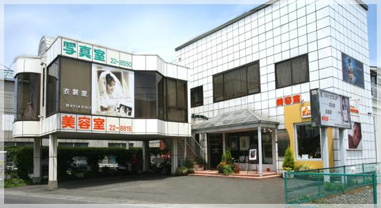 フォトスタジオ 写真館 記念写真撮影 東京都